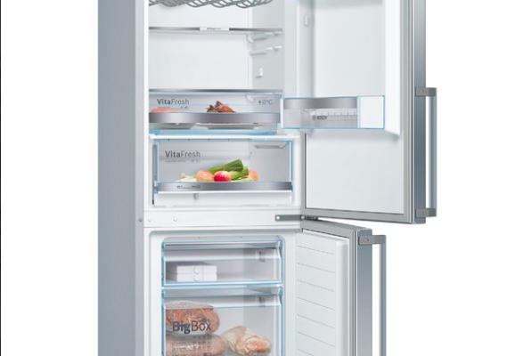 Kupujeme moderní lednici
